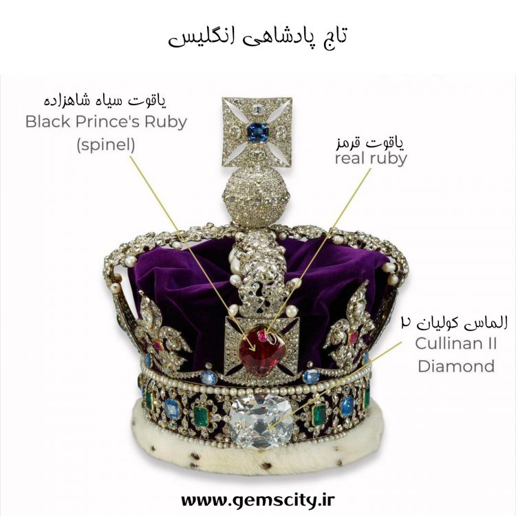 یاقوت پرنسس سیاه